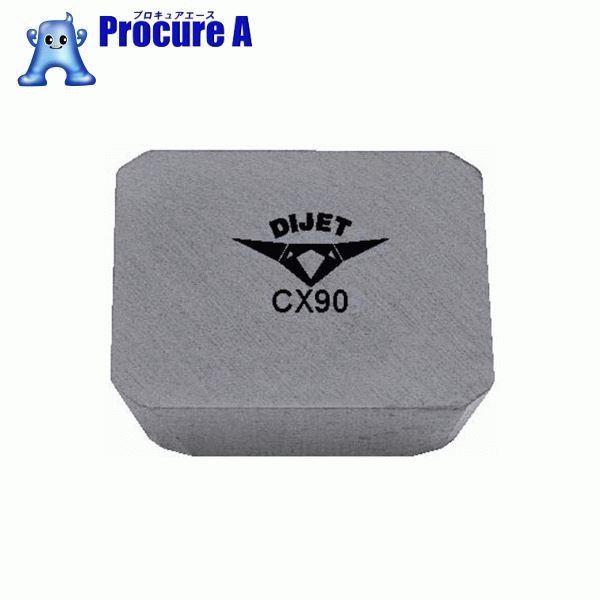 ダイジェット カッター用チップ CMT SEKN1203AFTN CX90 10個▼211-0148 ダイジェット工業(株) DIJET