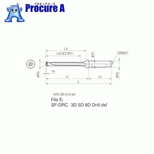 京セラ ドリル用ホルダ SF16-DRC125M-8 ▼357-6892 京セラ(株)