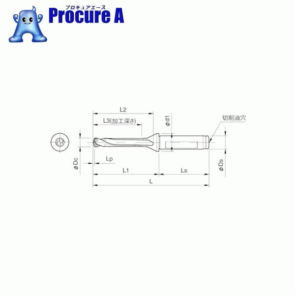 京セラ ドリル用ホルダ SF20-DRC150M-5 ▼357-7031 京セラ(株)