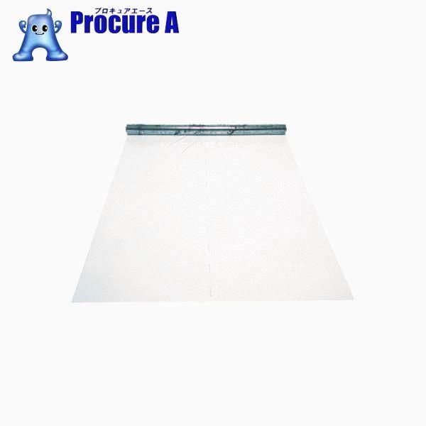 アキレス 帯電防止フイルム アキレスセイデンクリスタル0.3×1830×30 SED-CR3 ▼455-7123 アキレス(株)