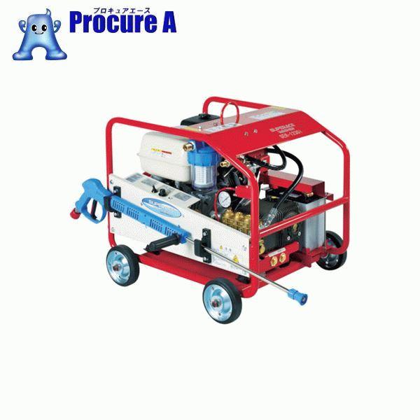 スーパー工業 ガソリンエンジン式 高圧洗浄機 SER-1230i(超高圧型) SER-1230I ▼495-3941 スーパー工業(株) 【決済】 ※車上渡し