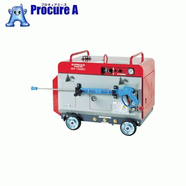 スーパー工業 エンジン式 高圧洗浄機 SEV-1230SSi(防音型) SEV-1230SSI ▼495-3959 スーパー工業(株) 【代引決済不可】