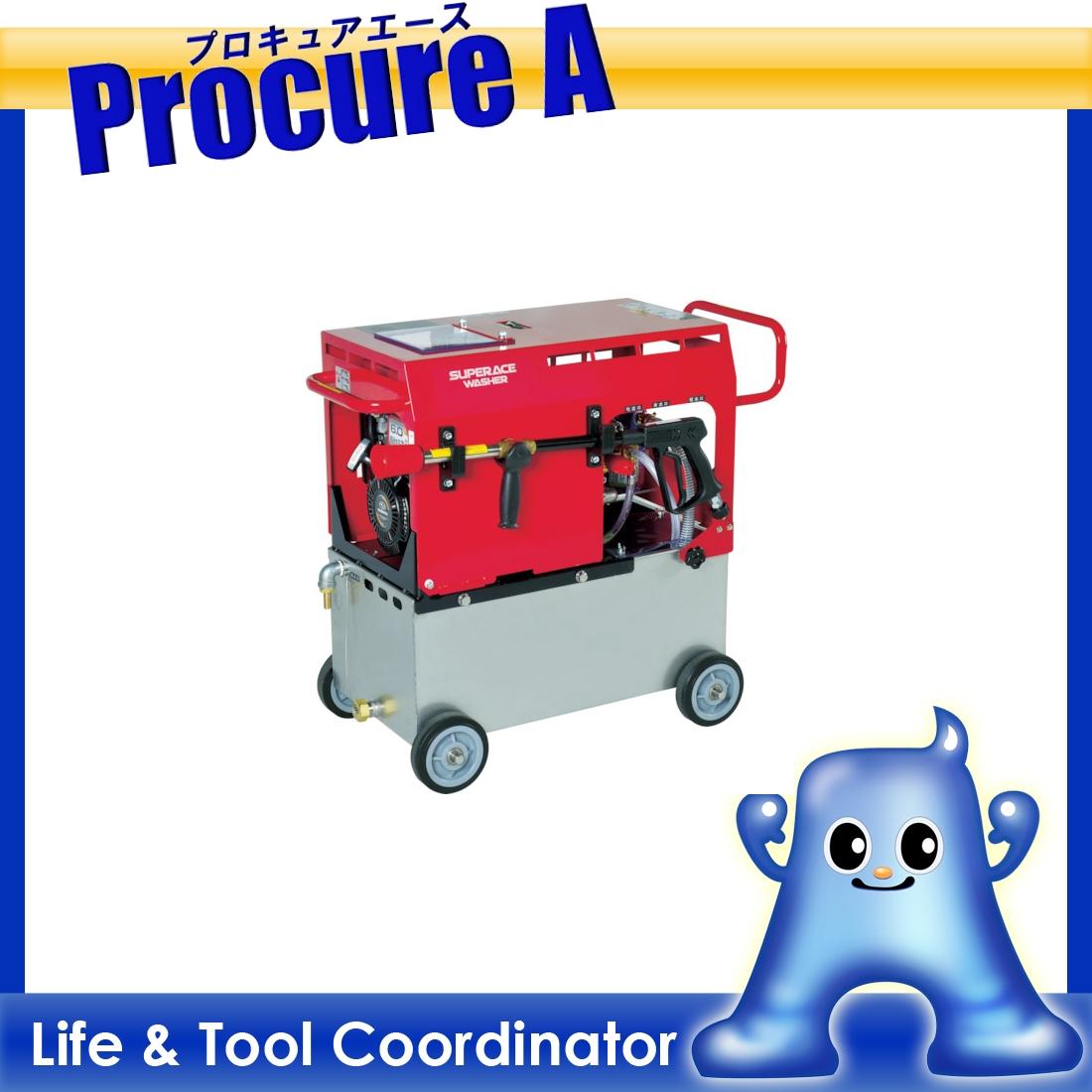 スーパー工業 エンジン式 高圧洗浄機 SE-3005ST5(静音型) SE-3005ST5 ▼787-9008 スーパー工業(株) 【代引決済不可】