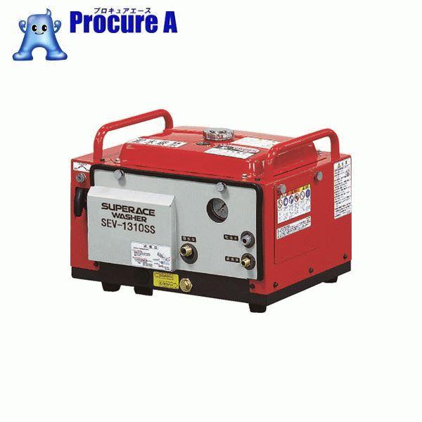スーパー工業 エンジン式 高圧洗浄機 SEV-1310SS(防音型) SEV-1310SS ▼787-9105 スーパー工業(株) 【代引決済不可】