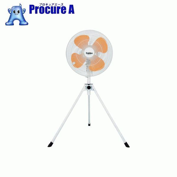 スイデン 工場扇(大型扇風機)スタンド型樹脂ハネ45cm単相100V SF-45VS-1VP2 ▼818-8323 (株)スイデン
