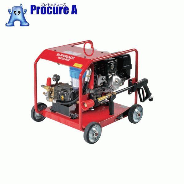 スーパー工業 エンジン式 高圧洗浄機 SER-1616-5 SER-1616-5 ▼859-1131 スーパー工業(株) 【代引決済不可】 ※車上渡し