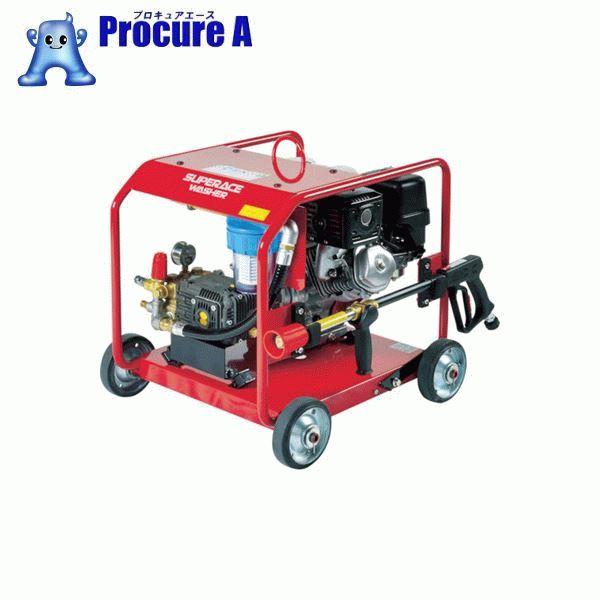 スーパー工業 エンジン式 高圧洗浄機 SER-3010-5 SER-3010-5 ▼859-1137 スーパー工業(株) 【代引決済不可】