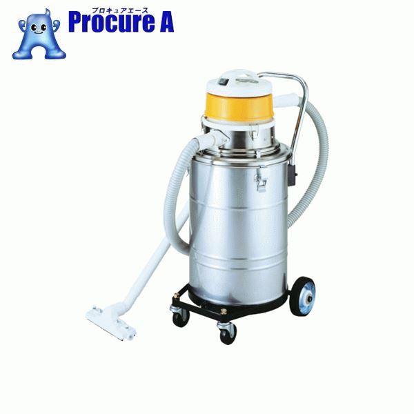 スイデン 万能型掃除機(乾湿両用バキューム集塵機クリーナー SGV-110AL ▼294-6629 (株)スイデン