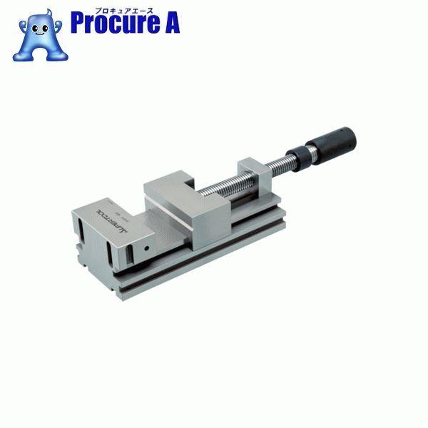 スーパーツール 精密油圧バイス(300×125×90、125×165×40) SHPV165 ▼337-6486 (株)スーパーツール