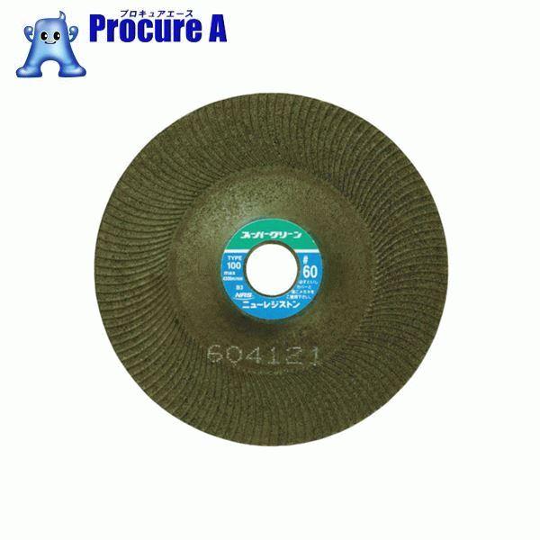 NRS スーパーグリーン 100×3×15 #150 SG1003-150 25枚▼451-8250 ニューレジストン(株)
