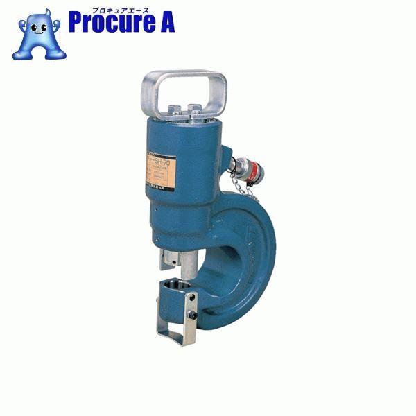 泉 油圧式アングルパンチャ SH-70 ▼474-1315 マクセルイズミ(株)