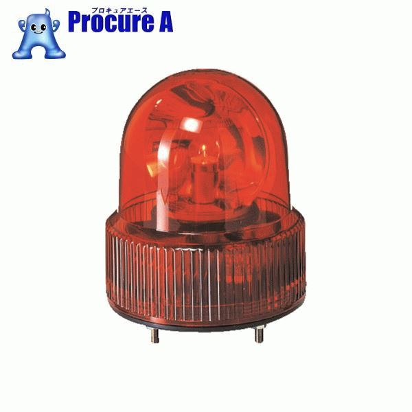 パトライト SKH-A型 小型回転灯 Φ118 オールプラスチックタイプ 色:赤 SKH-120A-R ▼100-4590 (株)パトライト