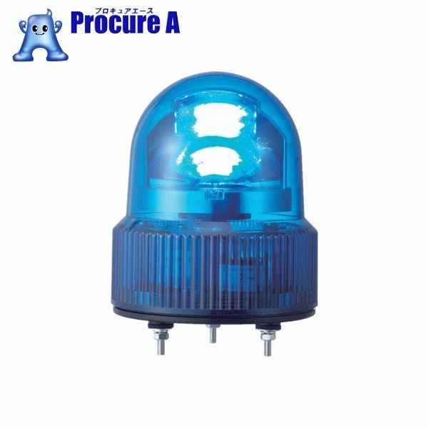 パトライト SKHE型 LED回転灯 Φ118 オールプラスチックタイプ SKHE-100-B ▼323-9977 (株)パトライト