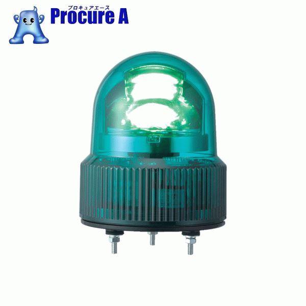 パトライト SKHE型 LED回転灯 Φ118 オールプラスチックタイプ SKHE-100-G ▼323-9985 (株)パトライト