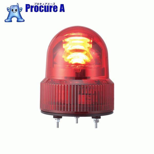 パトライト SKHE型 LED回転灯 Φ118 オールプラスチックタイプ SKHE-100-R ▼323-9993 (株)パトライト