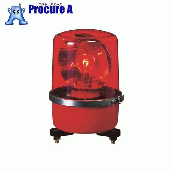 パトライト SKP-A型 中型回転灯 Φ138 色:赤 SKP-110A-R ▼100-6908 (株)パトライト
