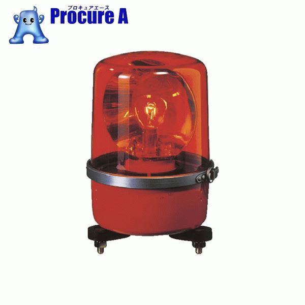 パトライト SKP-A型 中型回転灯 Φ138 色:赤 SKP-120A-R ▼100-6932 (株)パトライト