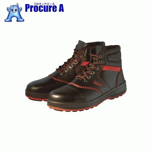 シモン 安全靴 編上靴 SL22-R黒/赤 23.5cm SL22R-23.5 ▼325-5638 (株)シモン