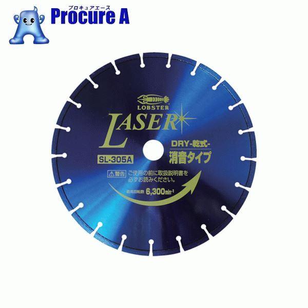 エビ ダイヤモンドホイール NEWレザー(乾式) 305mm SL305A20 ▼372-6061 (株)ロブテックス