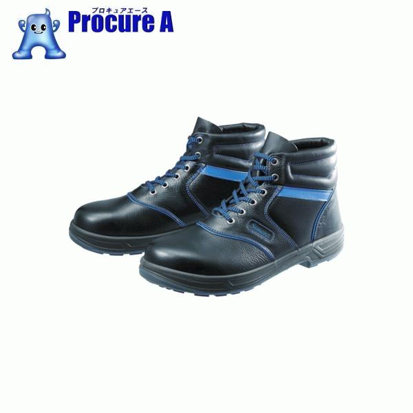 シモン 安全靴 編上靴 SL22-BL黒/ブルー 24.5cm SL22BL-24.5 ▼435-1380 (株)シモン