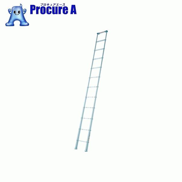ピカ 伸縮はしごスーパーラダーSL型 4.2m