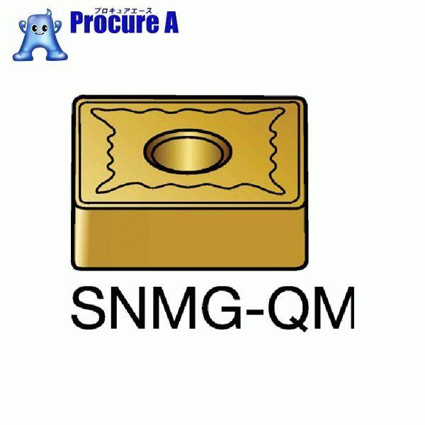 サンドビック T-Max P 旋削用ネガ・チップ 235 SNMG 19 06 08-QM ▼610-6391 サンドビック(株)コロマントカンパニー