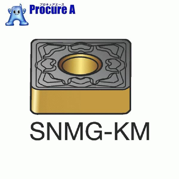 サンドビック T-Max P 旋削用ネガ・チップ 3215 COAT SNMG 09 03 08-KM 3215 10個▼695-1112 サンドビック(株)コロマントカンパニー