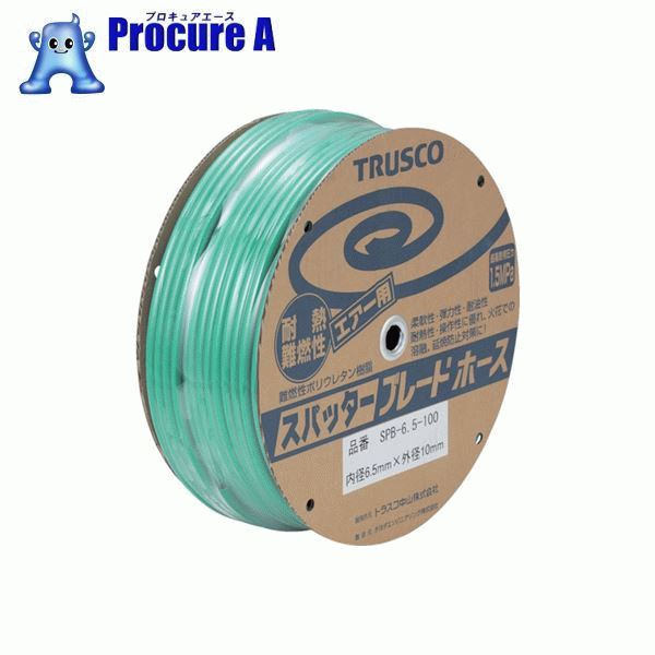 TRUSCO スパッタブレードチューブ 6.5X10mm 100m ドラム巻 SPB-6.5-100 ▼152-6782 トラスコ中山(株)