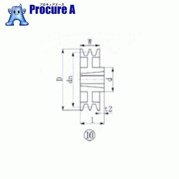 EVN ブッシングプーリー SPA 315mm 溝数2 SPA315-2 ▼380-5794 エバオン(株)