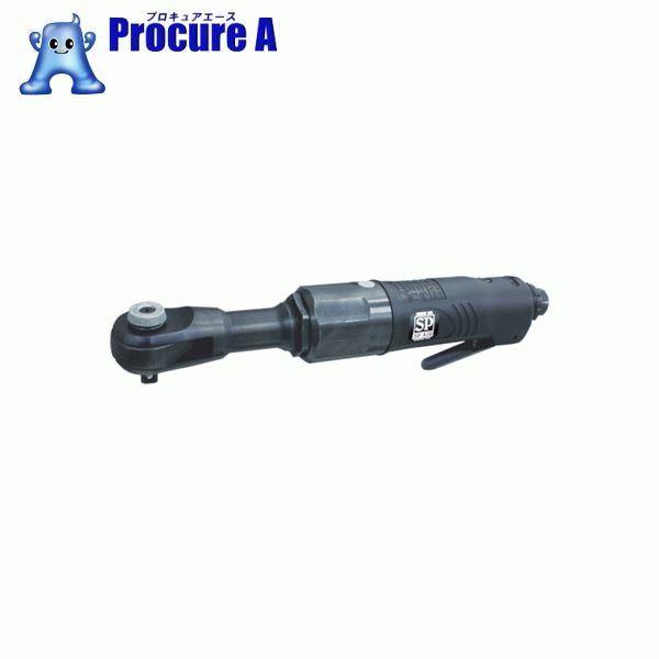 SP インパクトラチェット9.5mm角 SP-7730 ▼390-0941 エス.ピー.エアー(株)