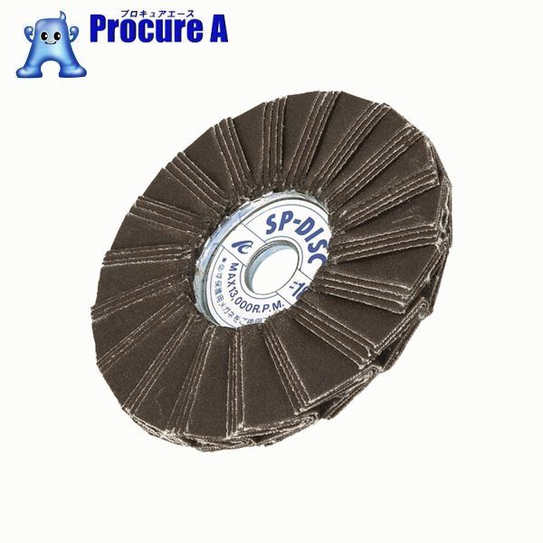 AC SPディスクA 100X15 #320 SP10015-A-320 5枚▼397-2950 (株)イチグチ