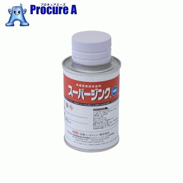 NIS スーパージンクミニ 0.1Kg SPM01 12缶▼855-0823 日新インダストリー(株)
