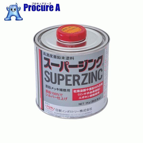 NIS スーパージンク 1Kg SP002 12缶▼855-0824 日新インダストリー(株)