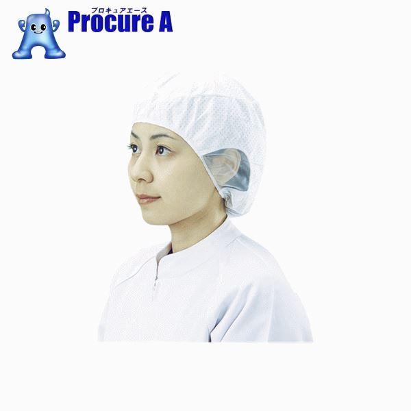 シンガー 電石帽SR-1 L(20枚入) SR-1L ▼433-8723 宇都宮製作(株)