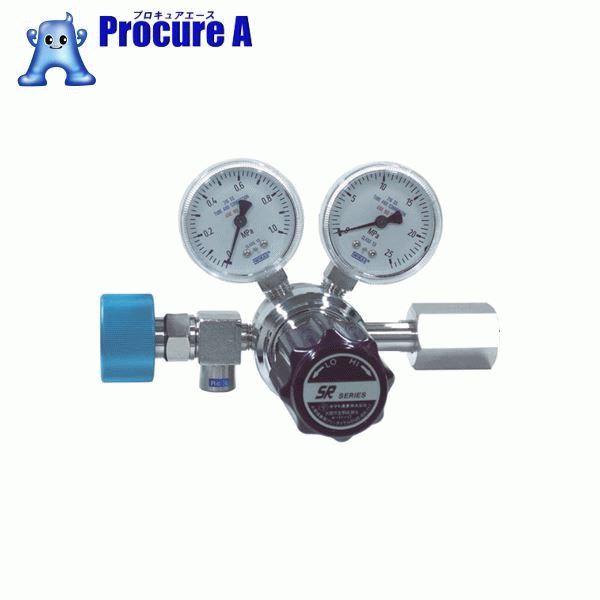 ヤマト 高純度ガス圧力調整器 SR-1HL-NA01 SR1HLTRC ▼434-5029 ヤマト産業(株) 【代引決済不可】