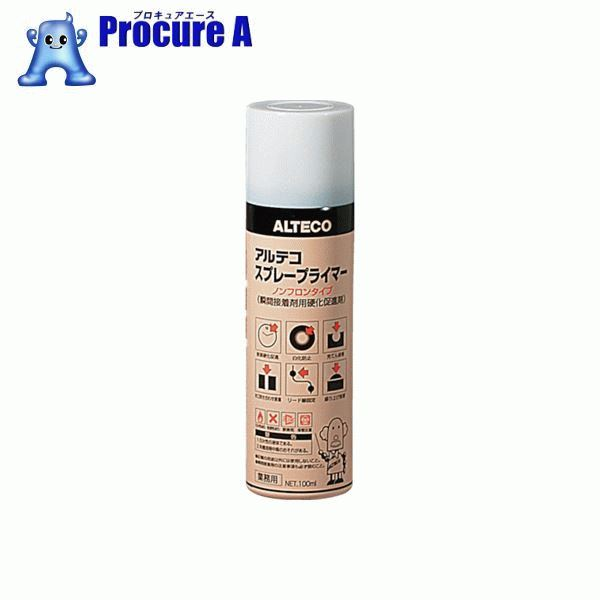 アルテコ 瞬間接着剤用硬化促進剤 スプレープライマー 100ml SPRAYPRIMER-100 25本▼855-2857 (株)アルテコ