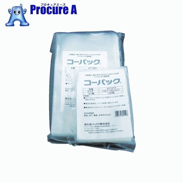 旭化成 コーパック STタイプ 350×500 (1袋(PK)=100枚入) ST3550 ▼390-5306 旭化成パックス(株)