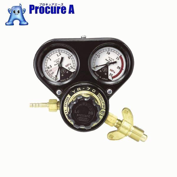 ヤマト 酸素用圧力調整器 SSボーイ(関西式) SSBOYOXW ▼434-5061 ヤマト産業(株)