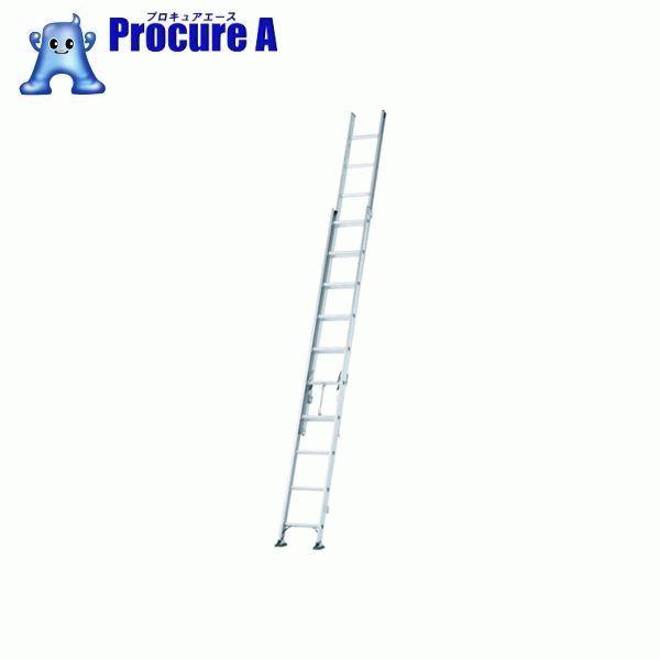 アルインコ 二連梯子 全長3.98m~6.05m 最大仕様質量130kg SX61D ▼455-5783 アルインコ(株)住宅機器事業部 【代引決済不可】