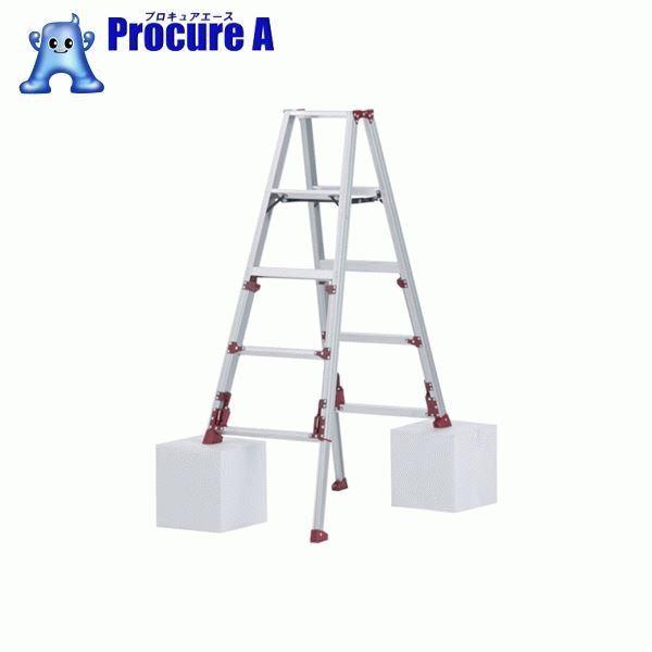 ピカ 上部操作式四脚アジャスト式専用脚立 SXJ型 SXJ-150 ▼855-9475 (株)ピカコーポレイション Pica