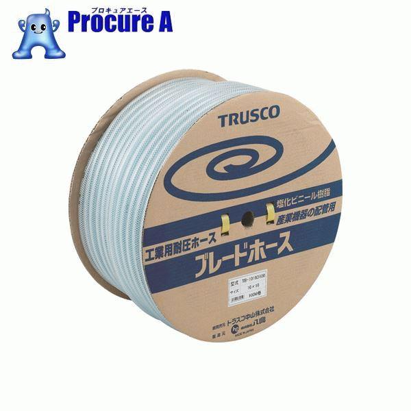 TRUSCO ブレードホース 9X15mm 100m TB-915D100 ▼228-1732 トラスコ中山(株)
