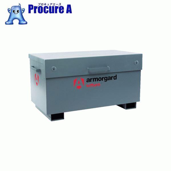 armorgard ツールボックス タフバンク TB2 1275×665×660 TB2 ▼855-4837 armorgard社