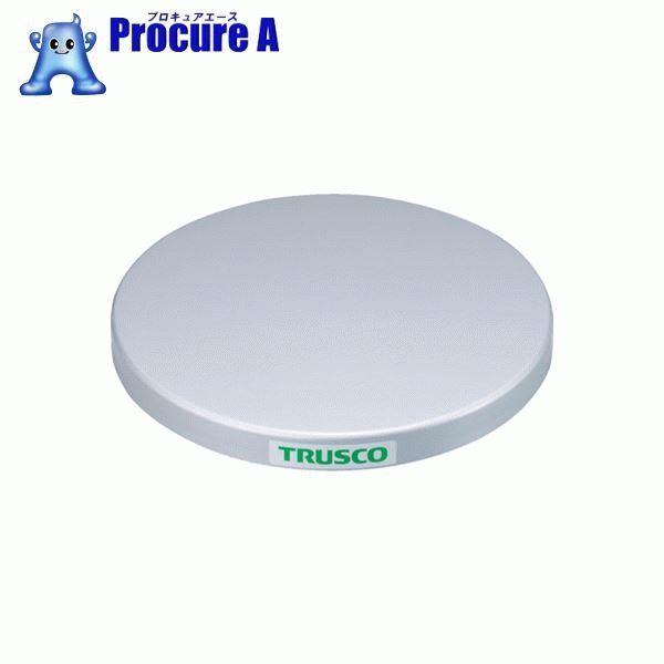 TRUSCO 回転台 150Kg型 Φ400 スチール天板 TC40-15F ▼330-4388 トラスコ中山(株)