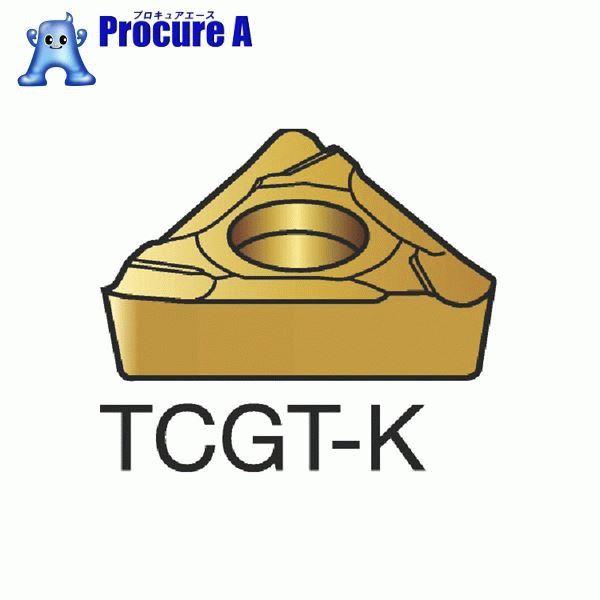 サンドビック コロターン107 旋削用ポジ・チップ 1125 10個 TCGT 11 03 04R-K 1125 ▼358-6863 サンドビック(株)コロマントカンパニー