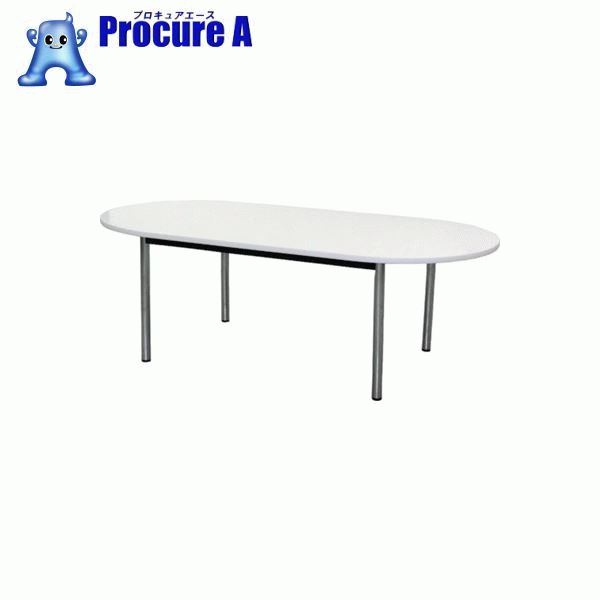 TOKIO ミーティングテーブル 楕円型 2100×1050mm ホワイト TC-2105R-W ▼464-6266 藤沢工業(株) 【代引決済不可】