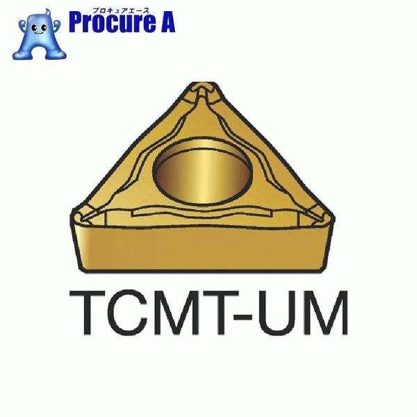 サンドビック コロターン107 旋削用ポジ・チップ 1115 COAT TCMT 16 T3 04-UM 1115 10個▼358-6171 サンドビック(株)コロマントカンパニー