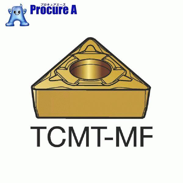 サンドビック コロターン107 旋削用ポジ・チップ 1125 COAT TCMT 11 03 04-MF 1125 10個▼358-6413 サンドビック(株)コロマントカンパニー