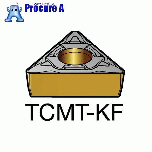 サンドビック コロターン107 旋削用ポジ・チップ 3005 COAT TCMT 16 T3 04-KF 3005 10個▼579-3408 サンドビック(株)コロマントカンパニー