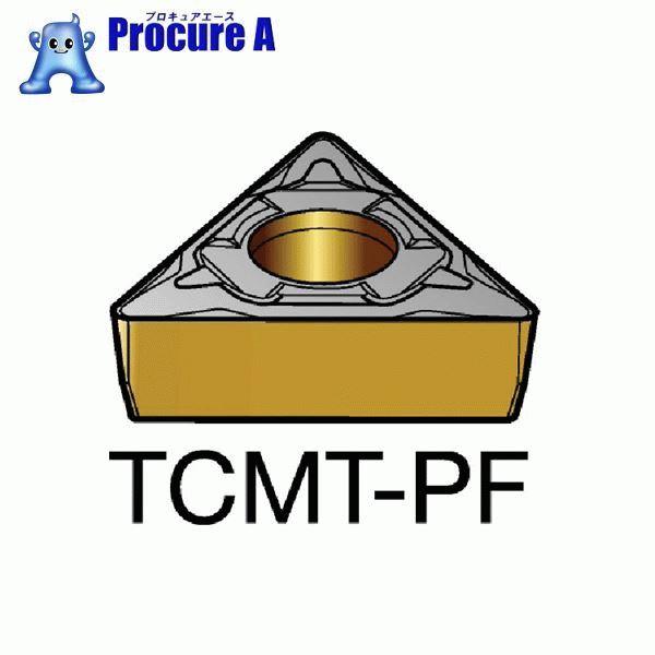 サンドビック コロターン107 旋削用ポジ・チップ 5015 CMT TCMT 06 T1 04-PF 5015 10個▼605-7373 サンドビック(株)コロマントカンパニー