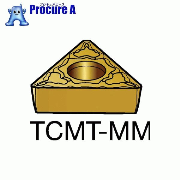 サンドビック コロターン107 旋削用ポジ・チップ 2025 COAT TCMT 09 02 04-MM 2025 10個▼605-7403 サンドビック(株)コロマントカンパニー